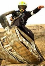 DTV Shredder: Сигвей для военных действий